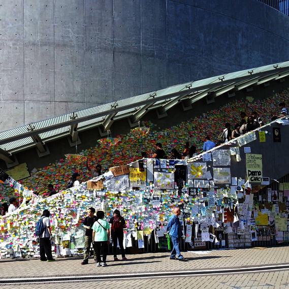 Lennon Wall, Hong Kong 2014 © Jesse Howard, photo: Jesse Howard;