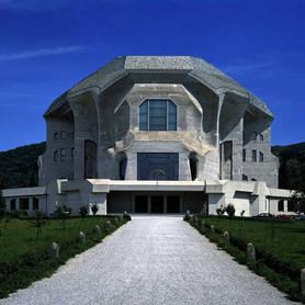 [Translate to English:] Rudolf Steiner Das zweite Goetheanum