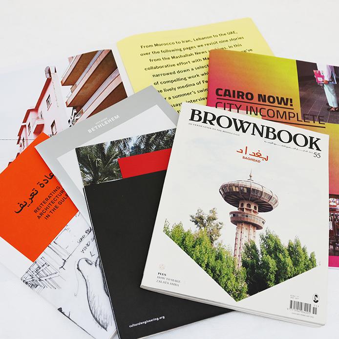 Brownbook magazines © Vitra Design Museum